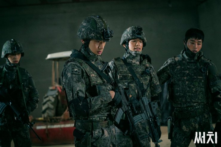 Sinopsis Search, Drama Bahas Ketegangan di Dunia Militer